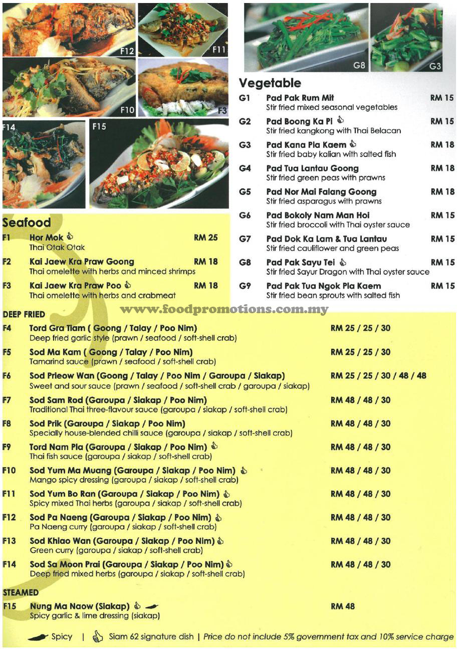 Eden Cafe Spring Menu