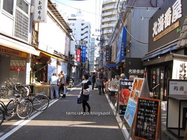 Japan Trip : Tsukiji Market in Tokyo