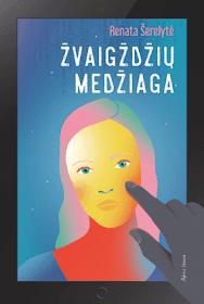 """Šiuo metu skaitau: Renata Šerelytė """"Žvaigždžių medžiaga"""""""