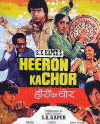 Heeron Ka Chor 1982 Hindi Movie Watch Online