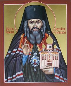 Святитель Иоанн Чудотворец