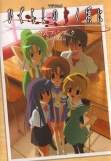 Higurashi no Naku Koro ni - Episodios Online