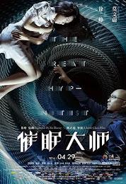 Phim Thuật Thôi Miên - Thôi Miên Đại Sư - The Great Hypnotist