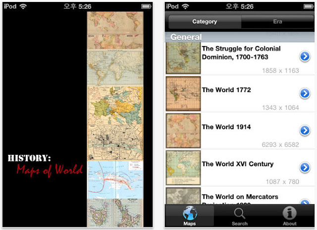 History Maps of the World screenshot