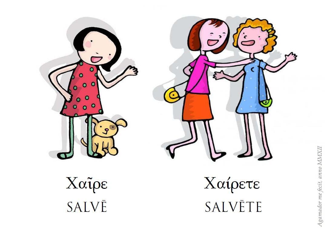 Lenguas cl sicas en el severo ochoa saludos y - Frases en griego clasico ...
