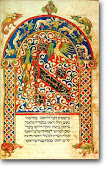 Dal libro dello Zohar