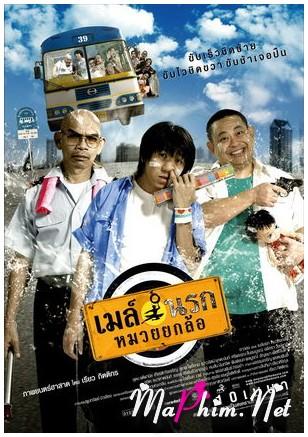Loan luan gia dinh nhat ban bo chong lang dau18 com 2mapa org