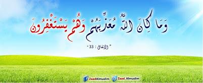 موقع الويب العربي