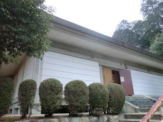 甲賀歴史民俗資料館