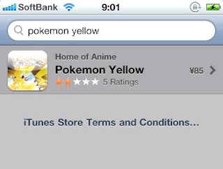 Pokemon Yellow on iPhone from QEAB