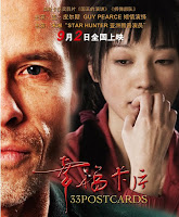 Movie Review 33 Postcards (2011) Subtitle Film