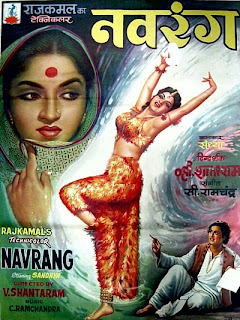 navrang old movie songs MP3 download