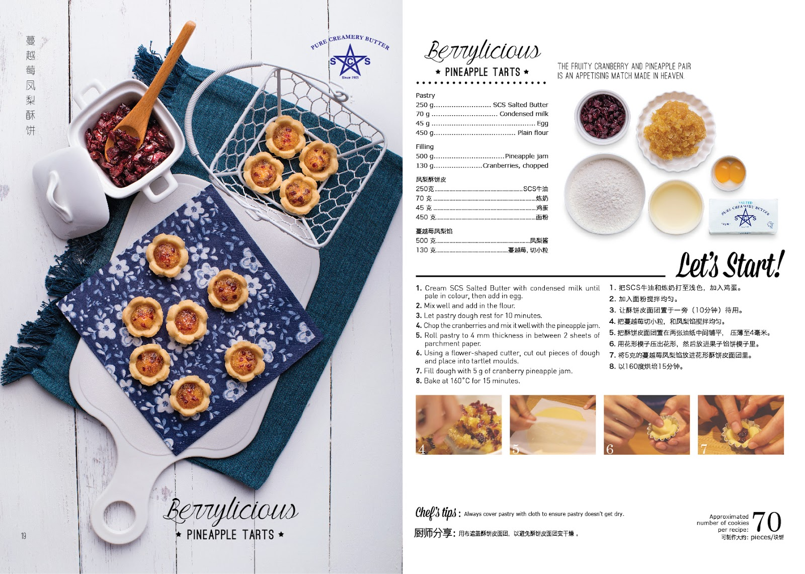 Cranberry pineapple tarts recipe