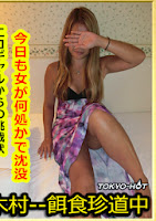 Tokyo Hot k1049 餌食牝 河嶋聡子 Satoko Kawashima