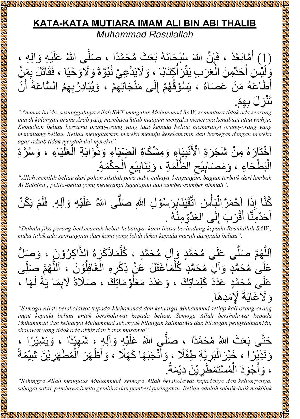 Muhammad Rasulallah Kata Kata Mutiara Imam Ali Bin Abi Thalib