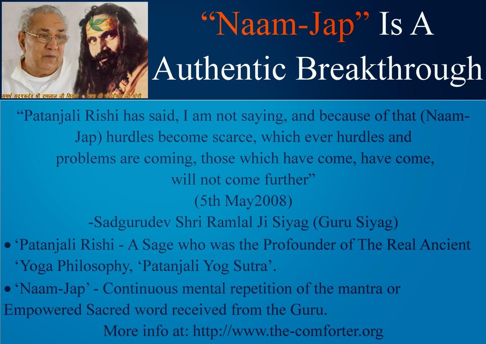Quotes Of Guru Siyag A Treasure Spiritual Science Knowledge