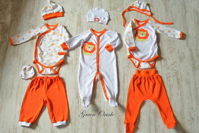 Little Lion комплект для новорожденного на выписку