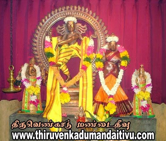 http://www.thiruvenkadumandaitivu.com/2014/10/06102014_6.html