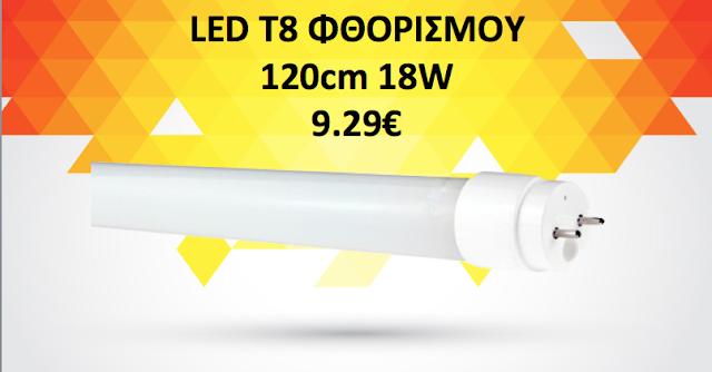 led fthoriou t8