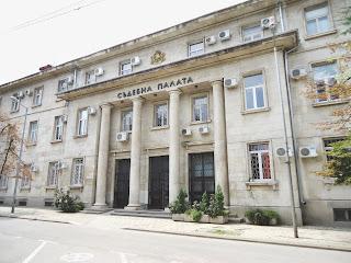 Съдебна палата - Русе