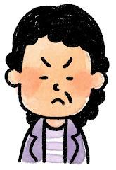 おばさんの表情のイラスト(怒り)