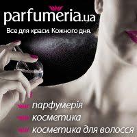 Самый большой выбор косметики и парфюмерии