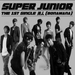 Super Junior (슈퍼주니어) Song Lyrics | MetroLyrics