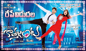Kotha Janta Movie Wallpapers and posters-thumbnail-5
