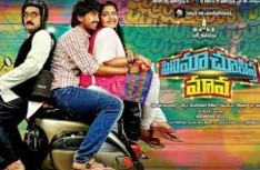 Cinema Chupista Maava 2015 Telugu Movie Watch Online