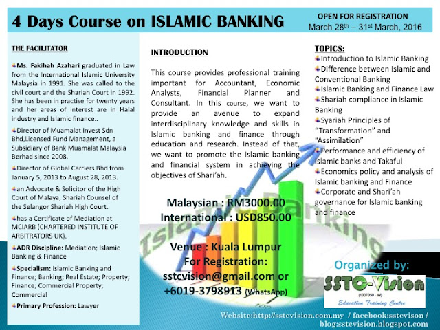 difference between islamic finance and conventional finance
