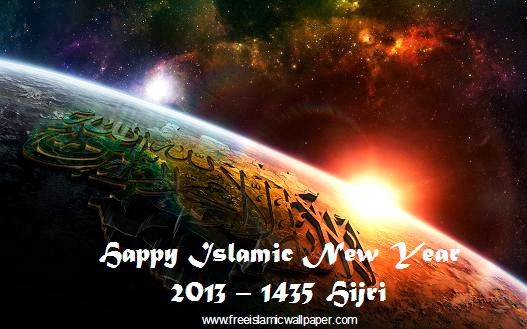 Happy Islamic New Year 2013 1435 wallpapers background