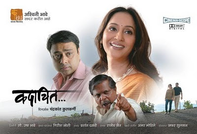 Kadachit 2007 Marathi Movie Watch Online