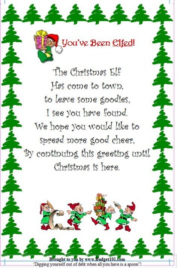 free office christmas party flyer templates