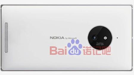 Nokia'nın Yeni Logosu