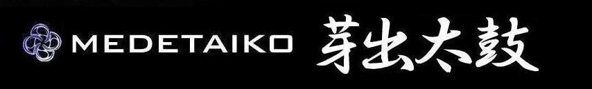 Medetaiko | Percusión Japonesa