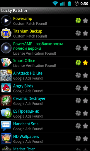 Lucky Patcher APK v3.0.3