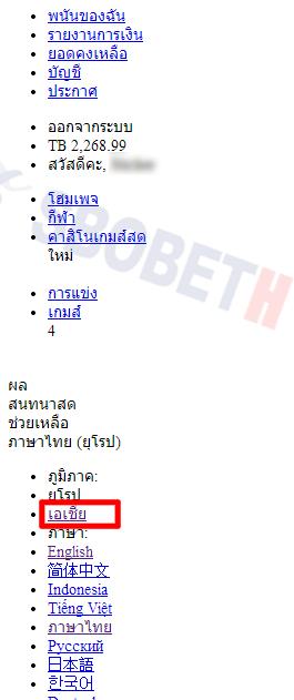 ทางเข้า SBOBET ล่าสุด - รวมข่าวพนันออนไลน์ SBO SBOBET