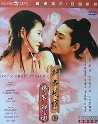 Liêu Trai Chí Dị 3|| Erotic Ghost Story 3