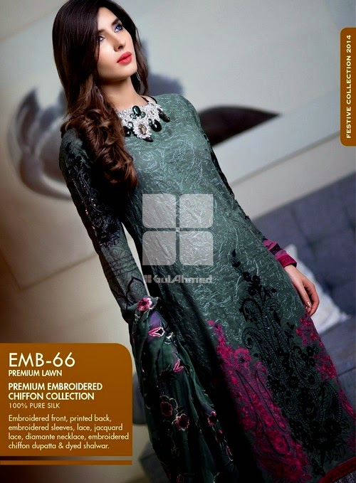 Royal Eid Dresses