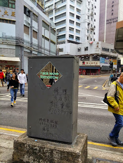 "Someone stuck a mirror on the Electric Box written ""I Sick leave Tomorrow""!"