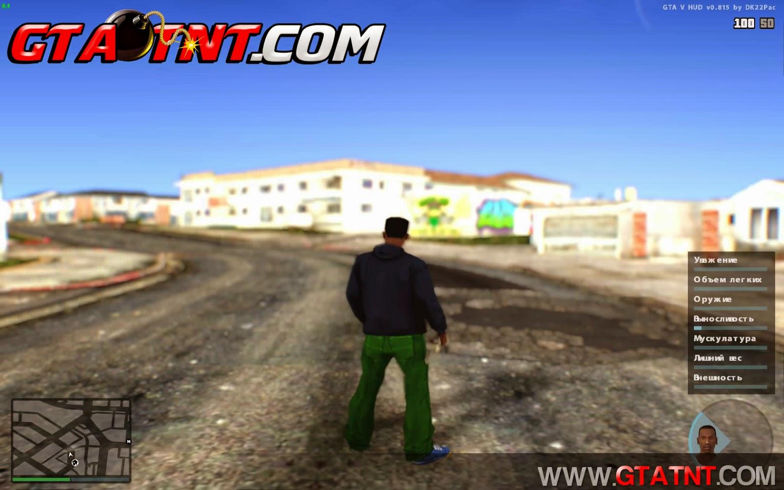 GTA SA - HUD + GPS + Menu de Armas + Troca de Personagem do GTA 5 Gta_sa%2B2014-09-03%2B11-16-31-88