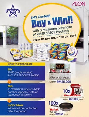 SCS Dairy Buy Win SMS Contest