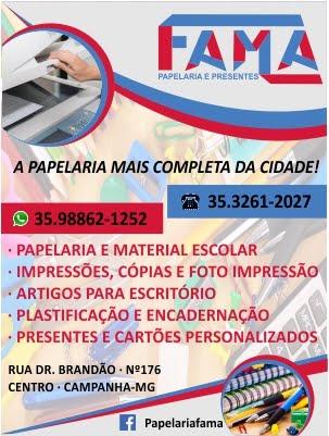 PAPELARIA FAMA - CAMPANHA