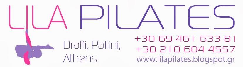 Lila Pilates (Λιλα Πιλατες)
