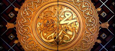 foto ilustrasi maulid nabi muhammad saw