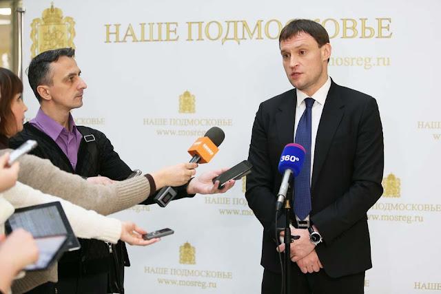 Сергиев Посад станет иностранным словом «кластер»