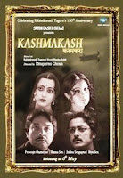 Kashmakash (2011)bollywood movie mp3 Songs
