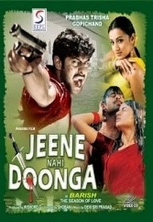 Jeene Nahi Doonga (2013) Hindi DVDRip Watch Full Movie Online Free