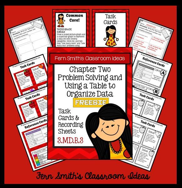 FREE Fern Smith's Classroom Ideas Problem Solving and Using a Table to Organize Data Task Cards, Recording Sheet and Answer Key with a Cute Kid at School Theme at TeacherspayTeachers.