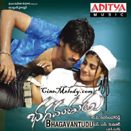 Bhagavanthudu Telugu Mp3 Songs Free  Download  2009